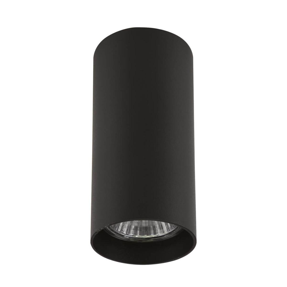 черные светильники купить