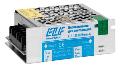 Блок питания (AC-DC) 12V 36W ELF-12E36BEmini-G кожух - купить по выгодной цене в интернет-магазине Промэлектроника