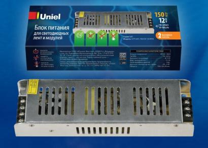 Блок питания (AC-DC) 12V 120W UL-00002430 UET-VAS-120A20 12V IP20 кожух - купить по выгодной цене в интернет-магазине Промэлектроника